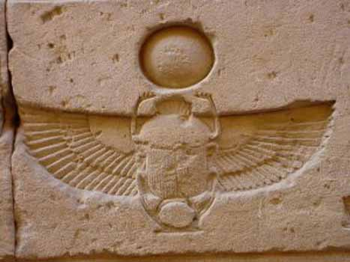 Ancient Egyptian Scarab